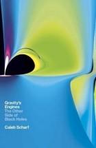 Gravity's Engines
