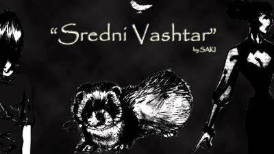 Tuesday Terror! Sredni Vashtar by Saki