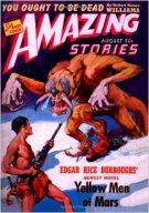Apt Amazing Stories