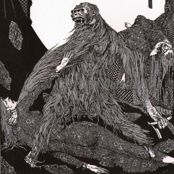 Spoiler Alert! The Murders in the Rue Morgue Illustration by Harry Clarke